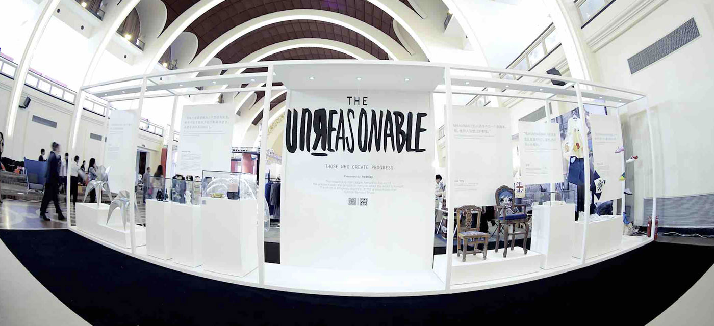 The Unreasonable at 2014 Shanghai Design Week