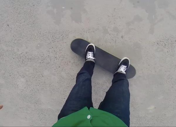 Skate Entrepreneur